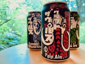 軽井沢クラフトビールと移住者の集い